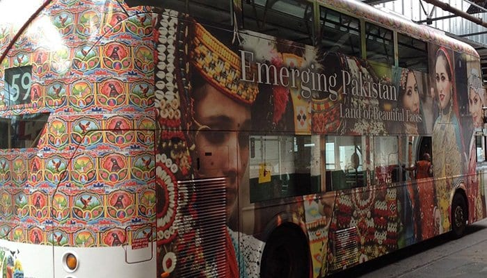 New buses being rolled out across central London promoting Pakistan