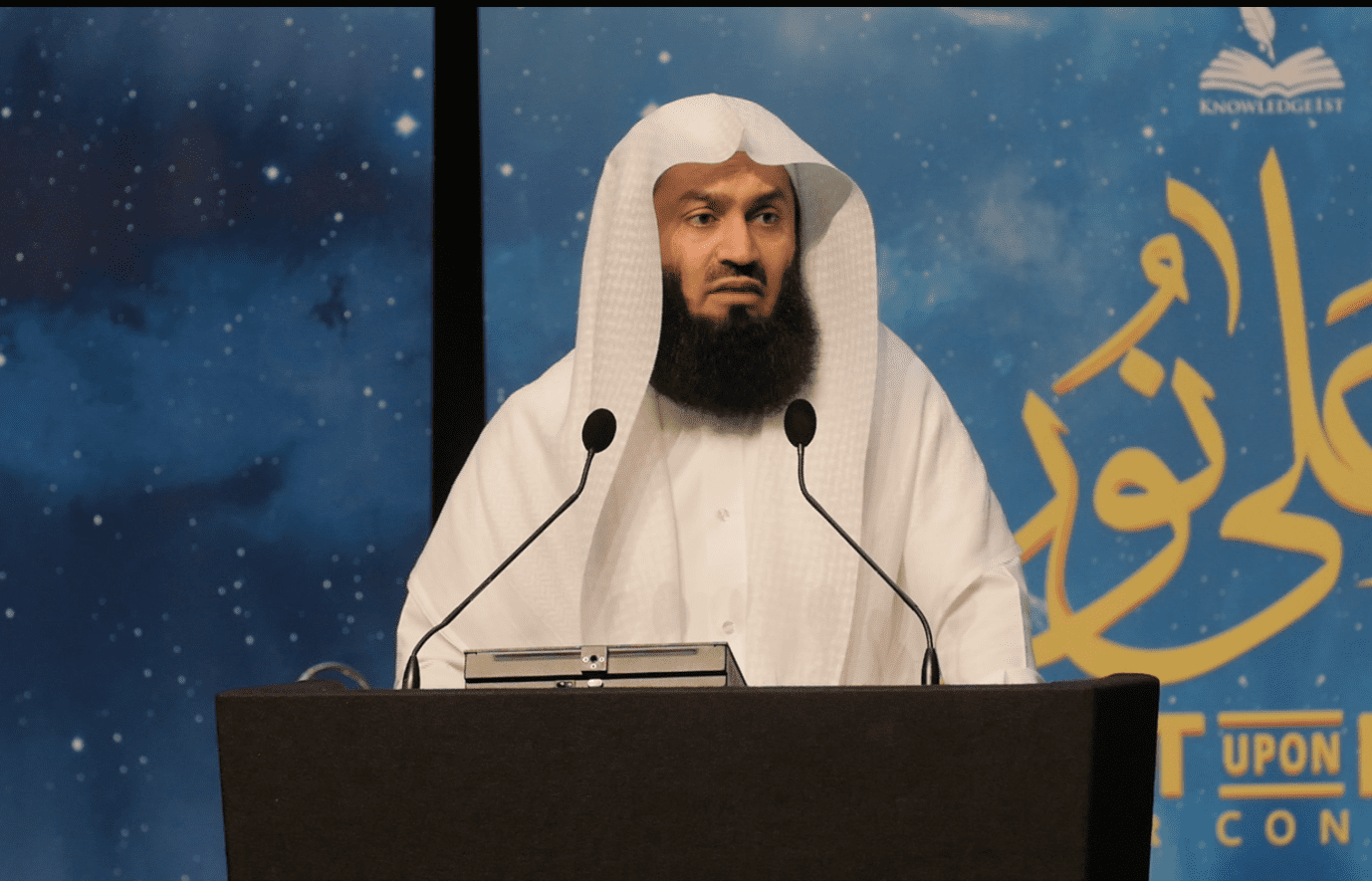 The Light Upon Light with Mufti Menk